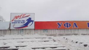 V Ufě se opět jelo o mistra ledařskéEvropy