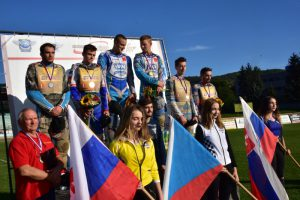 V Žarnovici spolu s Petrem Chlupáčem vybojovali titul v českém šampionátu juniorských družstev